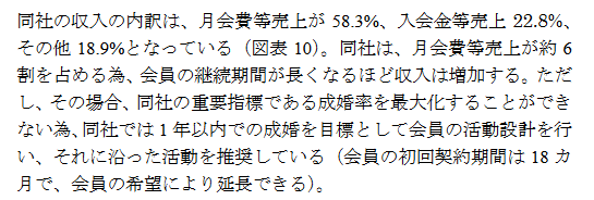 %e5%8f%8e%e5%85%a5%e6%ba%90